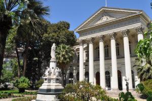 Jardines del Ex-Congreso Nacional de Santiago de Chile